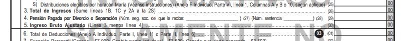 Figura 1: Línea 4 de la Página 2 Encasillado 1 de la planilla donde se reporta los pagos de pensión al  excónyuge por concepto de divorcio o separación para tomar la deducción.